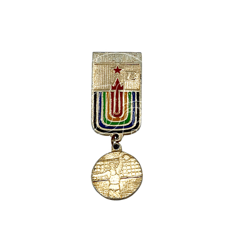 "Pin Soviético ""Universiada de 1973"""