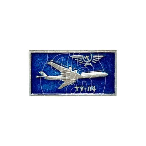 """Pin Soviético """"TU-114"""""""