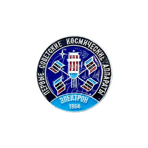 "Pin Soviético ""Elektron 1964"""