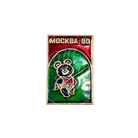 """Pin Soviético """"Moscú 80 Esgrima"""""""