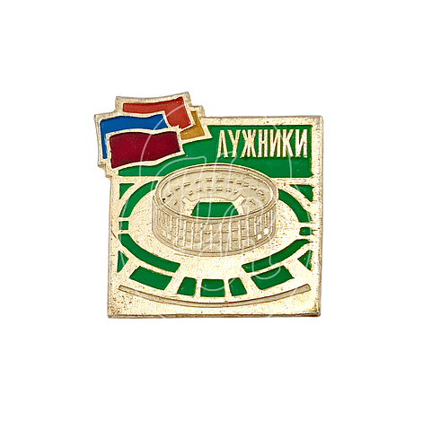 "Pin Soviético ""Luzhniki"""