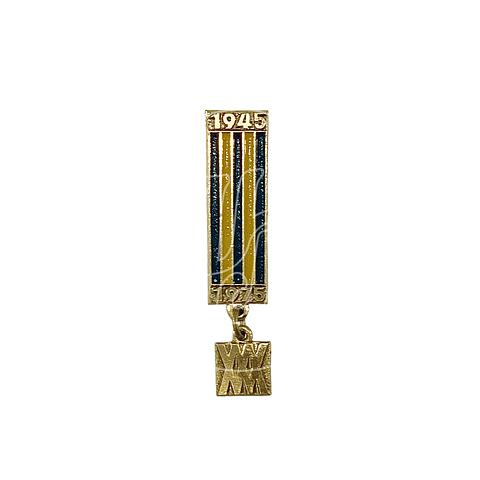 """Pin Soviético """"30 años de la Victoria"""""""