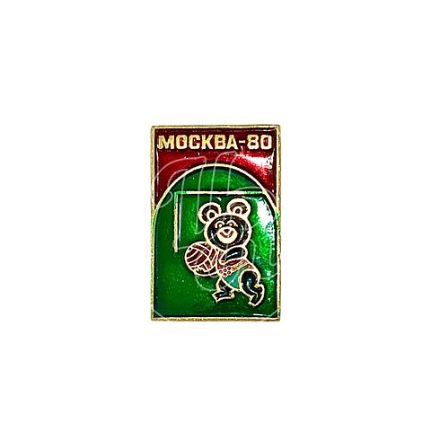 "Pin Soviético ""Moscú 80 """