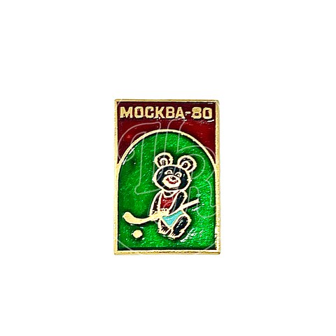 "Pin Soviético ""Moscú 80 Hockey"""