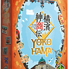 Yokohama - Español