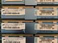 Memoria Ram 4gb / PC2 - 5300F  DDR2 - 667mhz / FB Dimm Fully Buffered