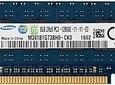 Memoria Ram 8gb / PC3 - 12800E DDR3 - 1600Mhz / HP Server G8 / Ecc Unbuffered / 669324-B21 / _684035-001 / 669239-581 _/ 669239-081