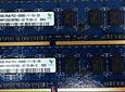 Memoria Ram 2gb / PC3 - 8500E DDR3 - 1066mhz /  Ecc Unbuffered / HP Server