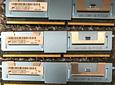 Memoria Ram 8Gb / PC2 - 6400F DDR2 - 800Mhz  / FB Dimm Fully Buffered
