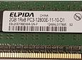 Memoria Ram 2gb / PC3-12800E  DDR3-1600mhz / HP Server G8 / Ecc Unbuffered / 662608-571