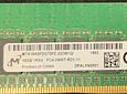 Memoria Ram 16gb 1Rx4 / 1Rx4 DDR4 / PC4 - 19200R / PC4 - 2400T / 288 pin / HP 809082-591 / ECC Registered / Server Memory