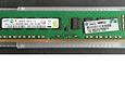 Memoria Ram 4gb / 2Rx8 PC3L - 10600E DDR3 - 1333Mhz / Ecc Unbuffered / HP Server G6 G7 G8 / 500210-571 500672-B21