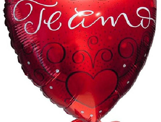Globo Metálico Amor