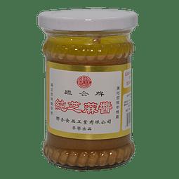 Pasta de Sésamo 227GR